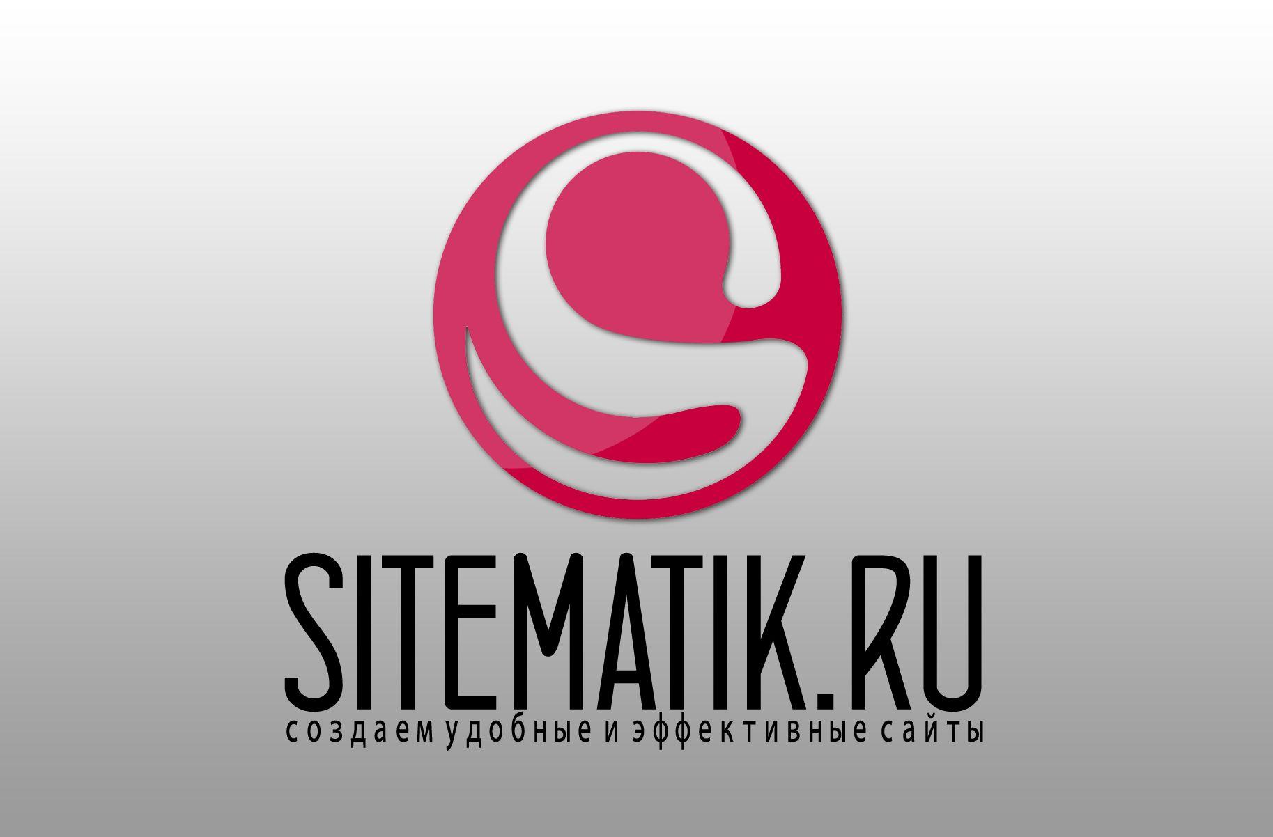 Логотип для Веб-студии - дизайнер TwinSpleen