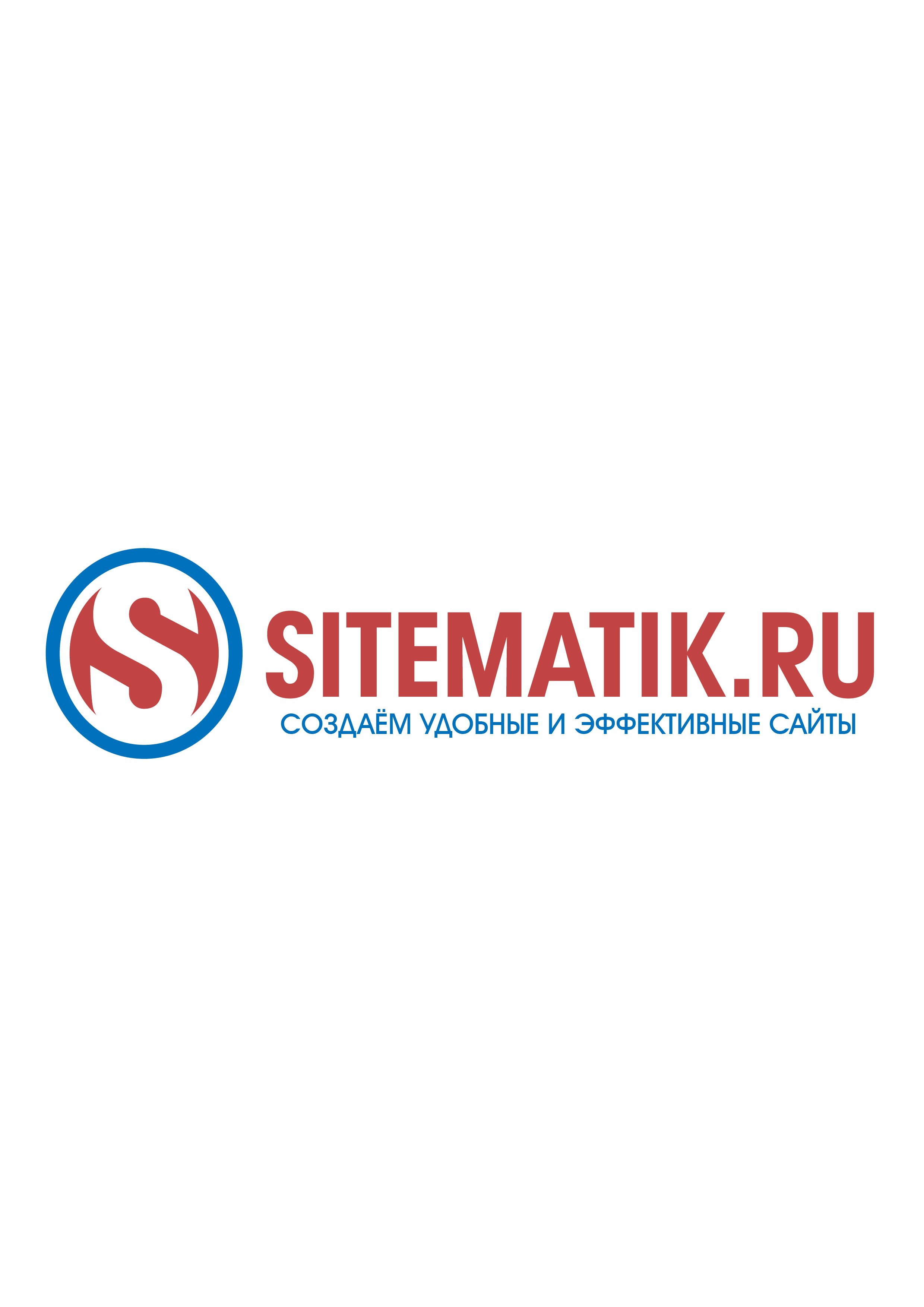 Логотип для Веб-студии - дизайнер Wou1ter