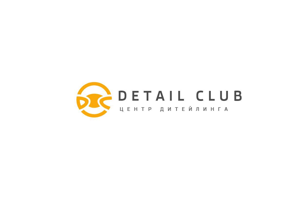 Логотип для компании (детейлинг студия) - дизайнер zet333