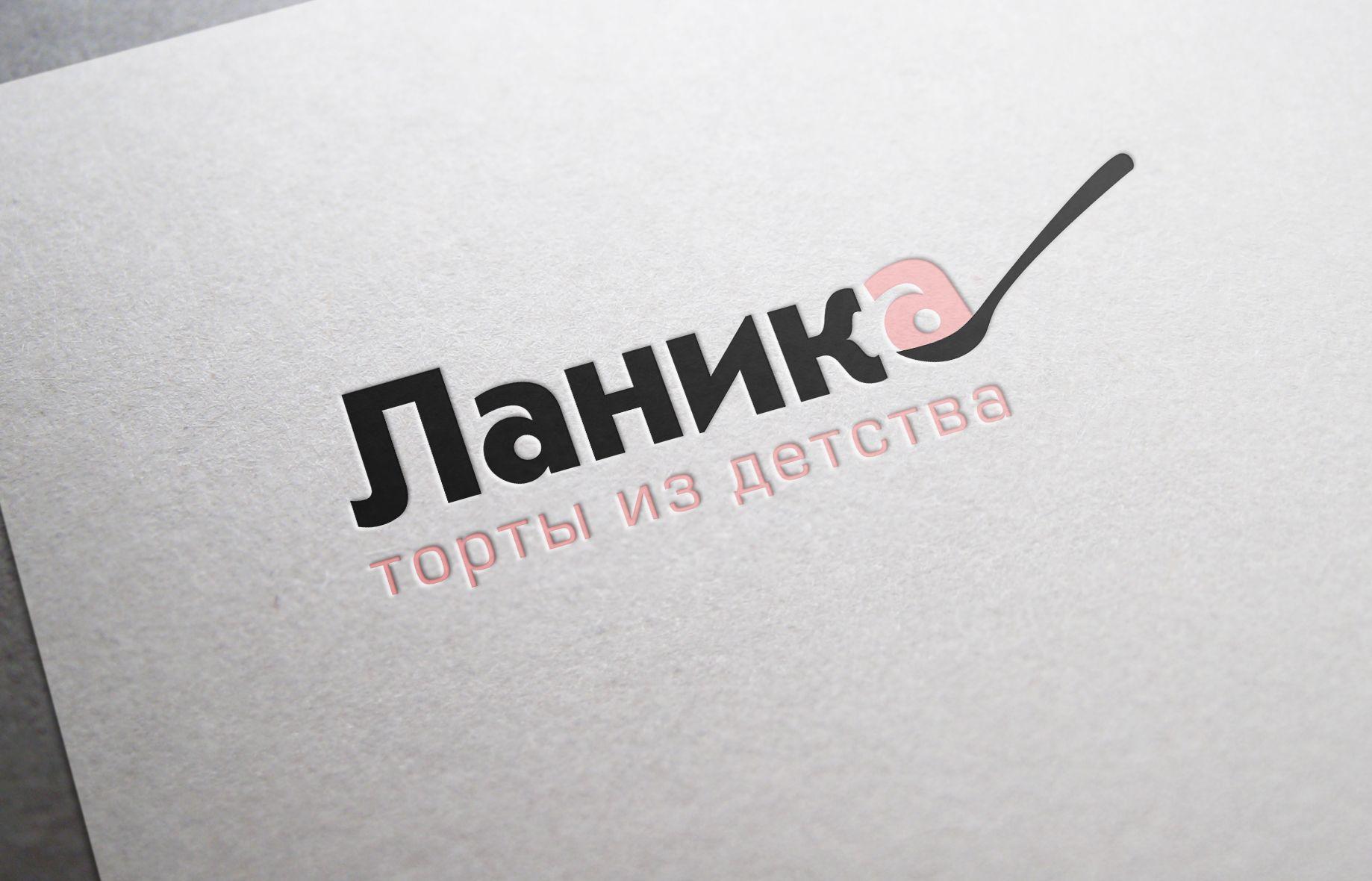 Лого ИМ тортов,пирожных и печенья ручной работы - дизайнер Dianadmi