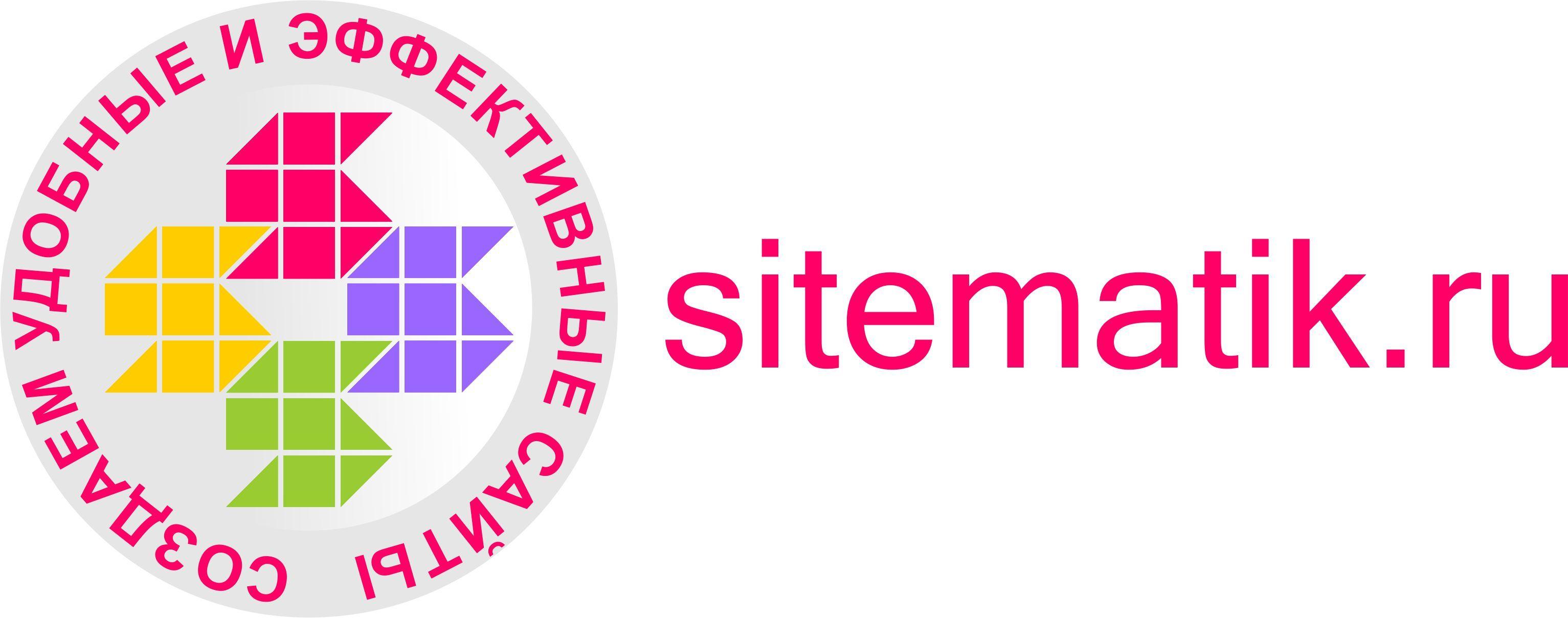 Логотип для Веб-студии - дизайнер visento