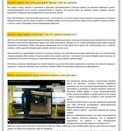 Дизайн сайта интернет магазина - дизайнер Konopatskay
