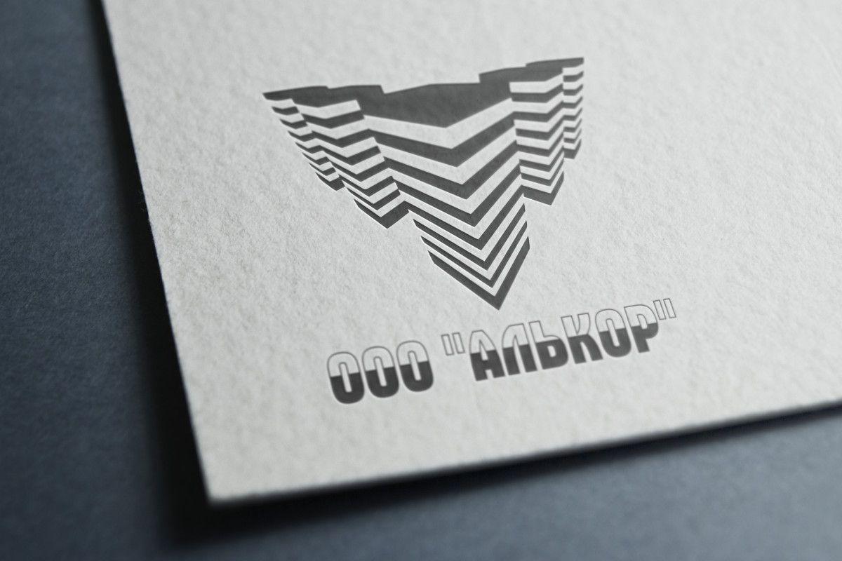 Логотип и фир.стиль для строительной организации - дизайнер turboegoist