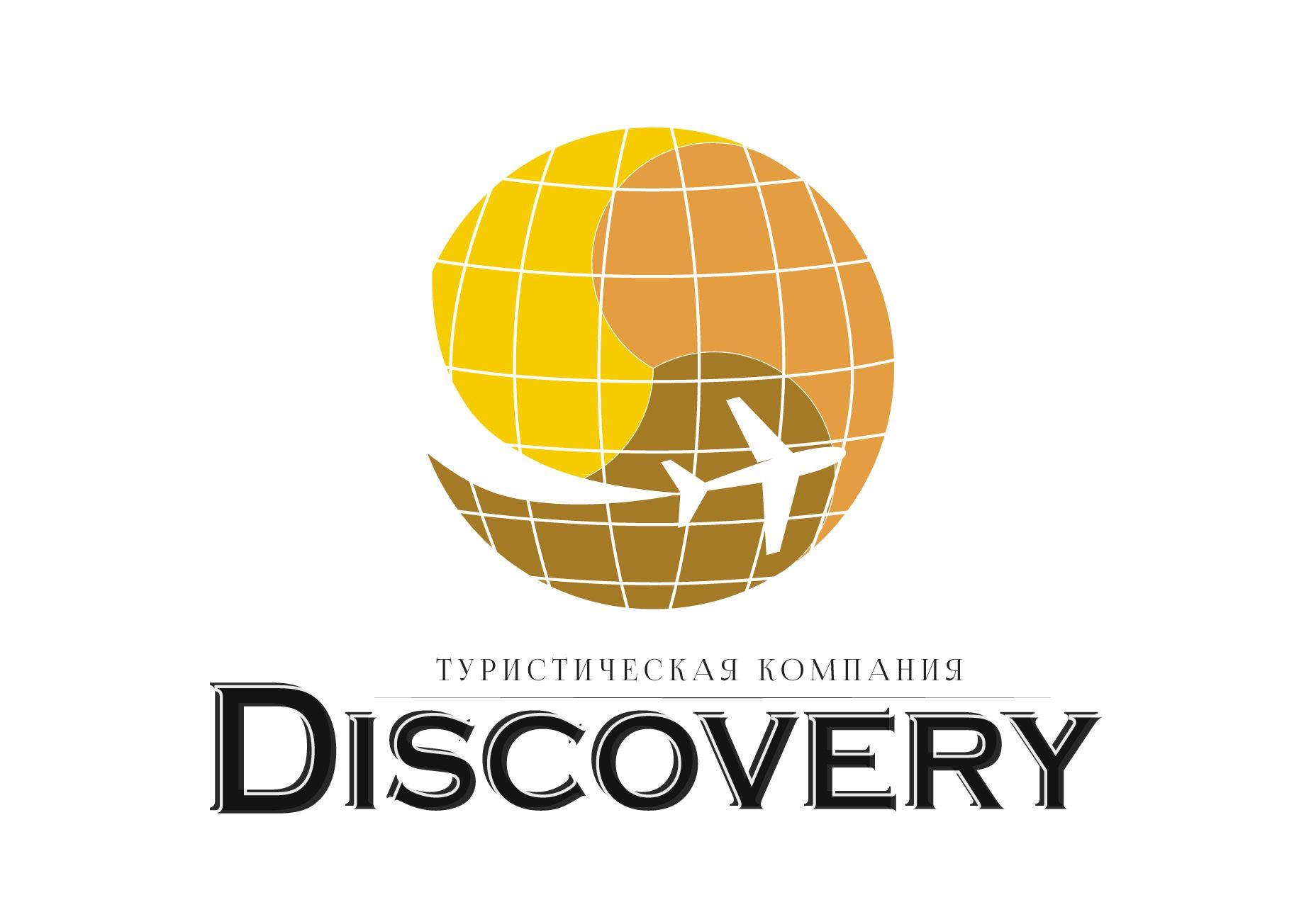 Логотип и фирм стиль для турагентства Discovery - дизайнер afkskillaz