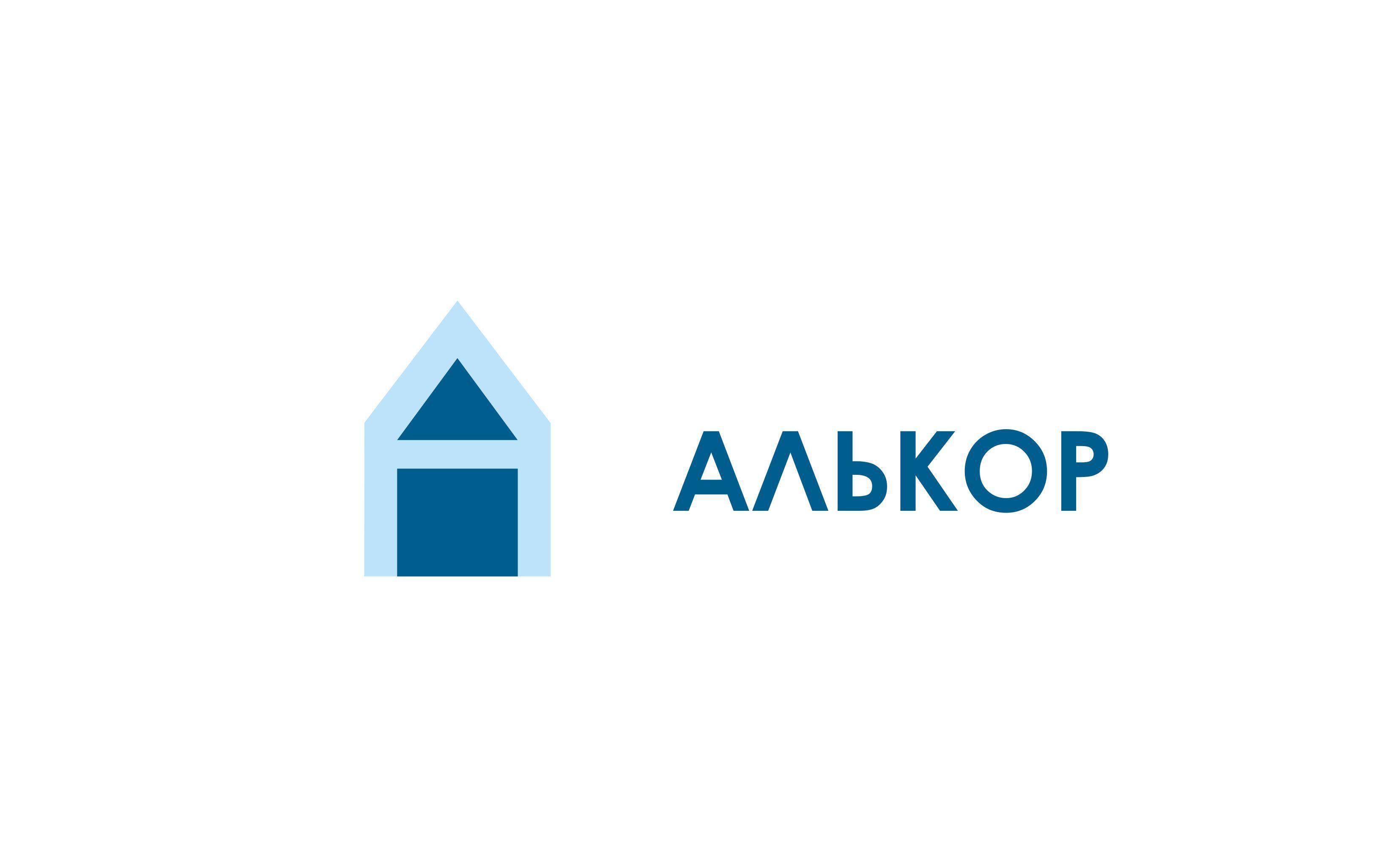 Логотип и фир.стиль для строительной организации - дизайнер lum1x94
