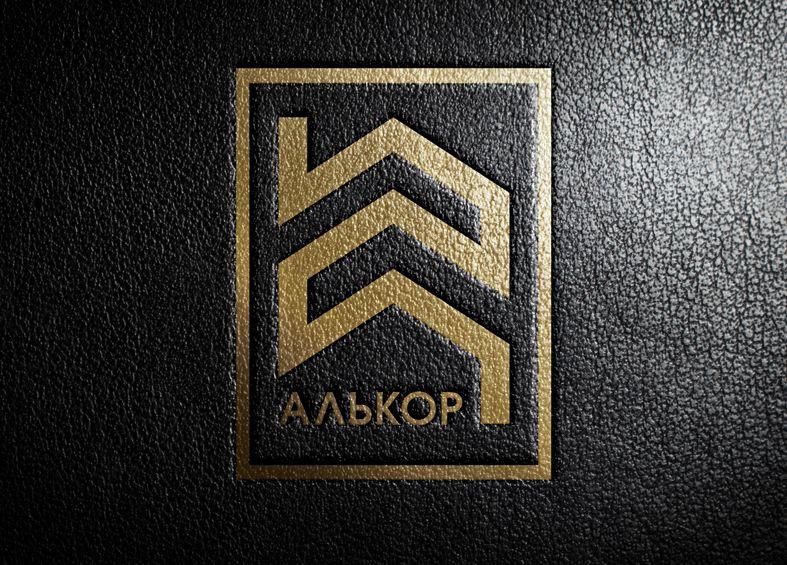 Логотип и фир.стиль для строительной организации - дизайнер art-valeri