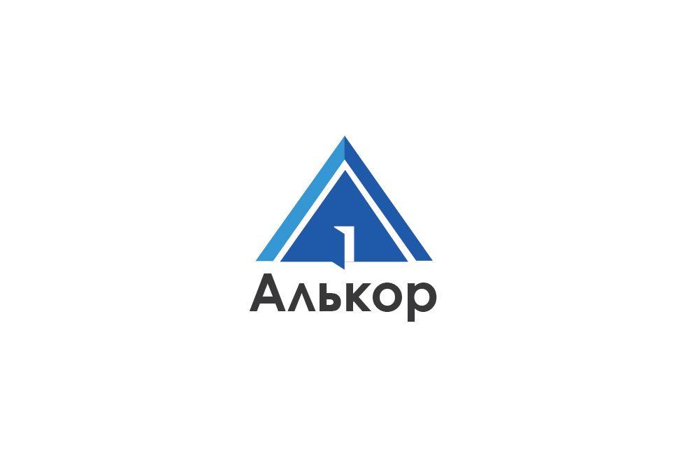 Логотип и фир.стиль для строительной организации - дизайнер andyul
