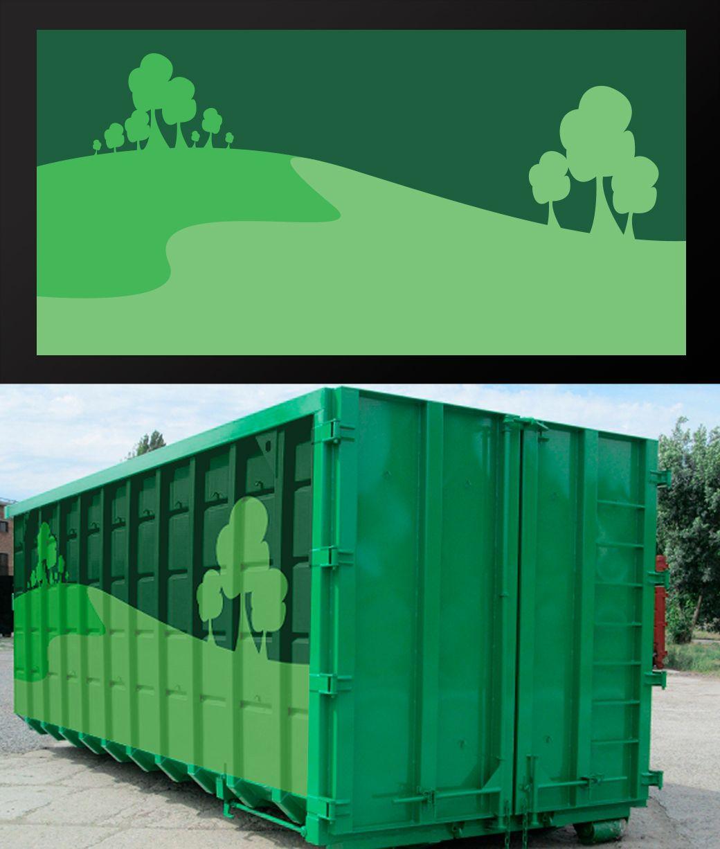 Шаблон раскраски мусорных контейнеров и бункеров - дизайнер STAF
