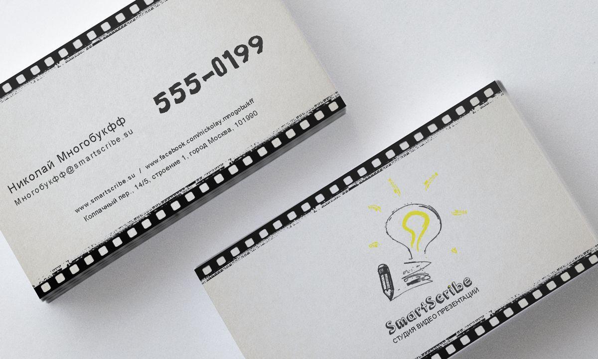 Лого, визитка и шаблон презентации для SmartScribe - дизайнер Luetz