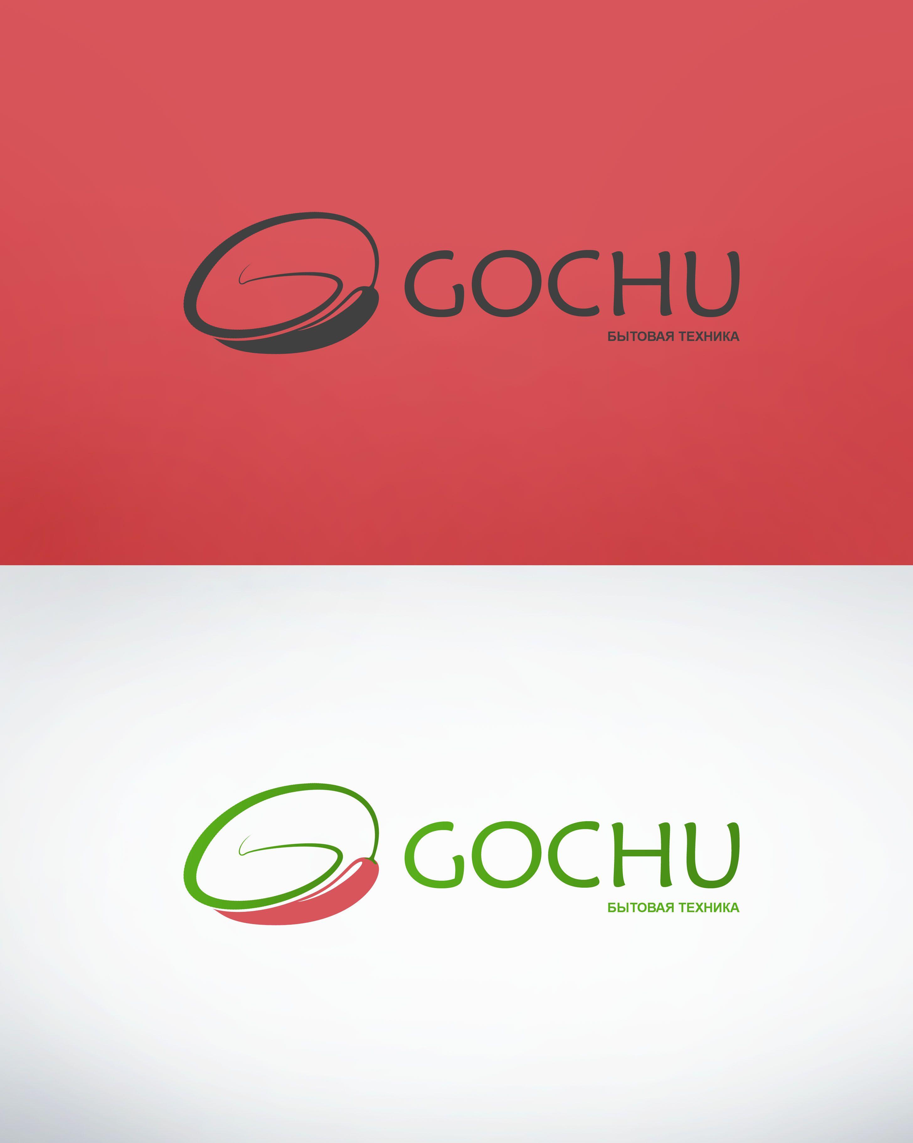 Логотип для торговой марки - дизайнер weste32