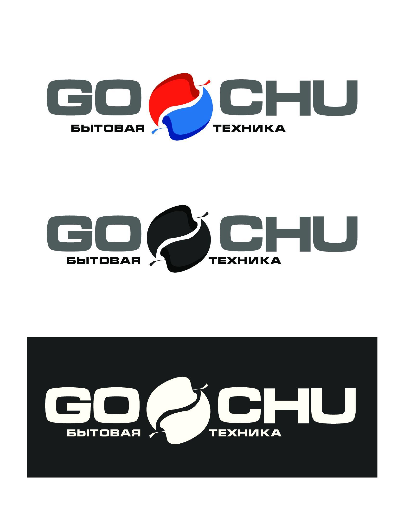 Логотип для торговой марки - дизайнер Junker_ARt