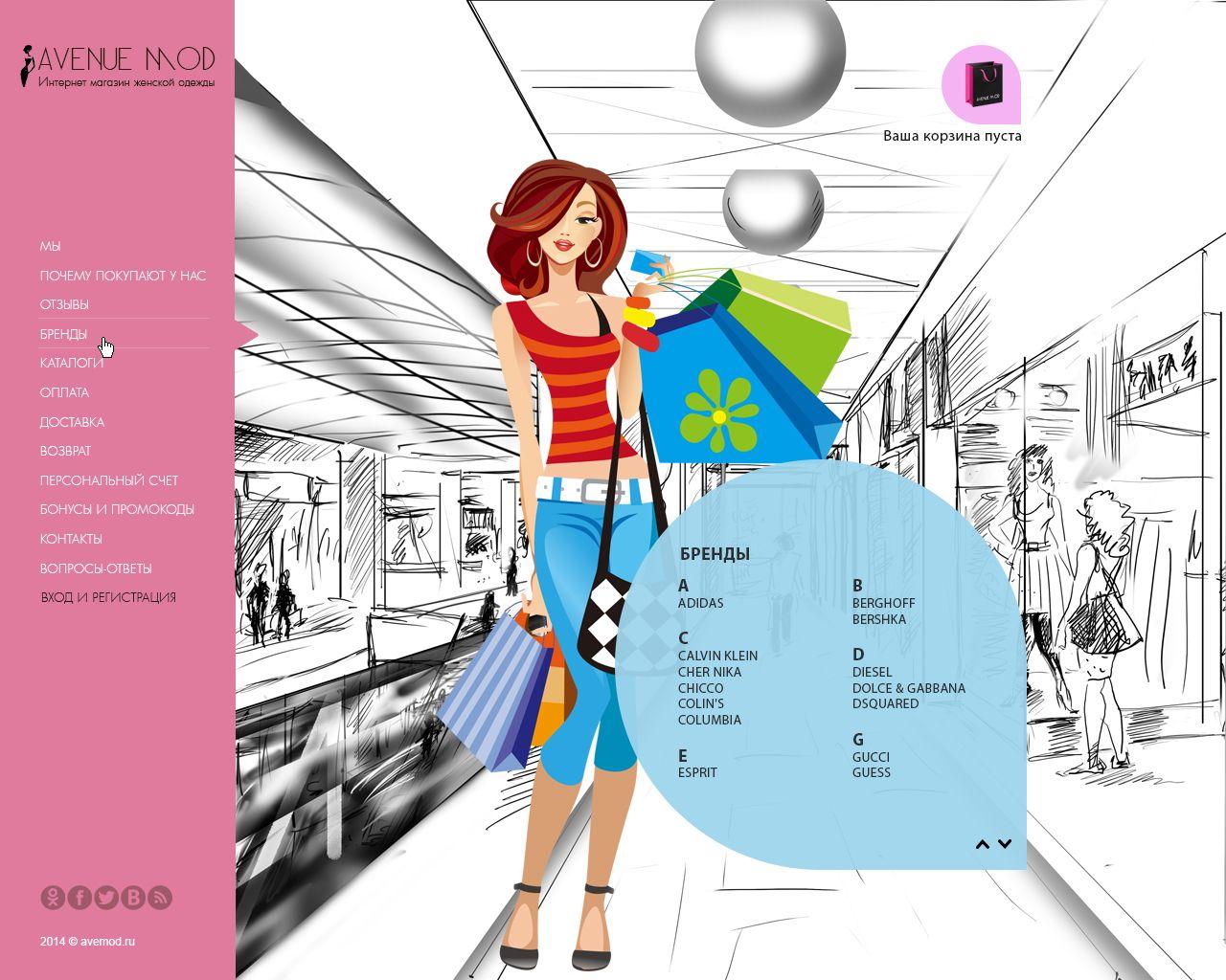 Креативный дизайн интернет магазина женской одежды - дизайнер tyvriv