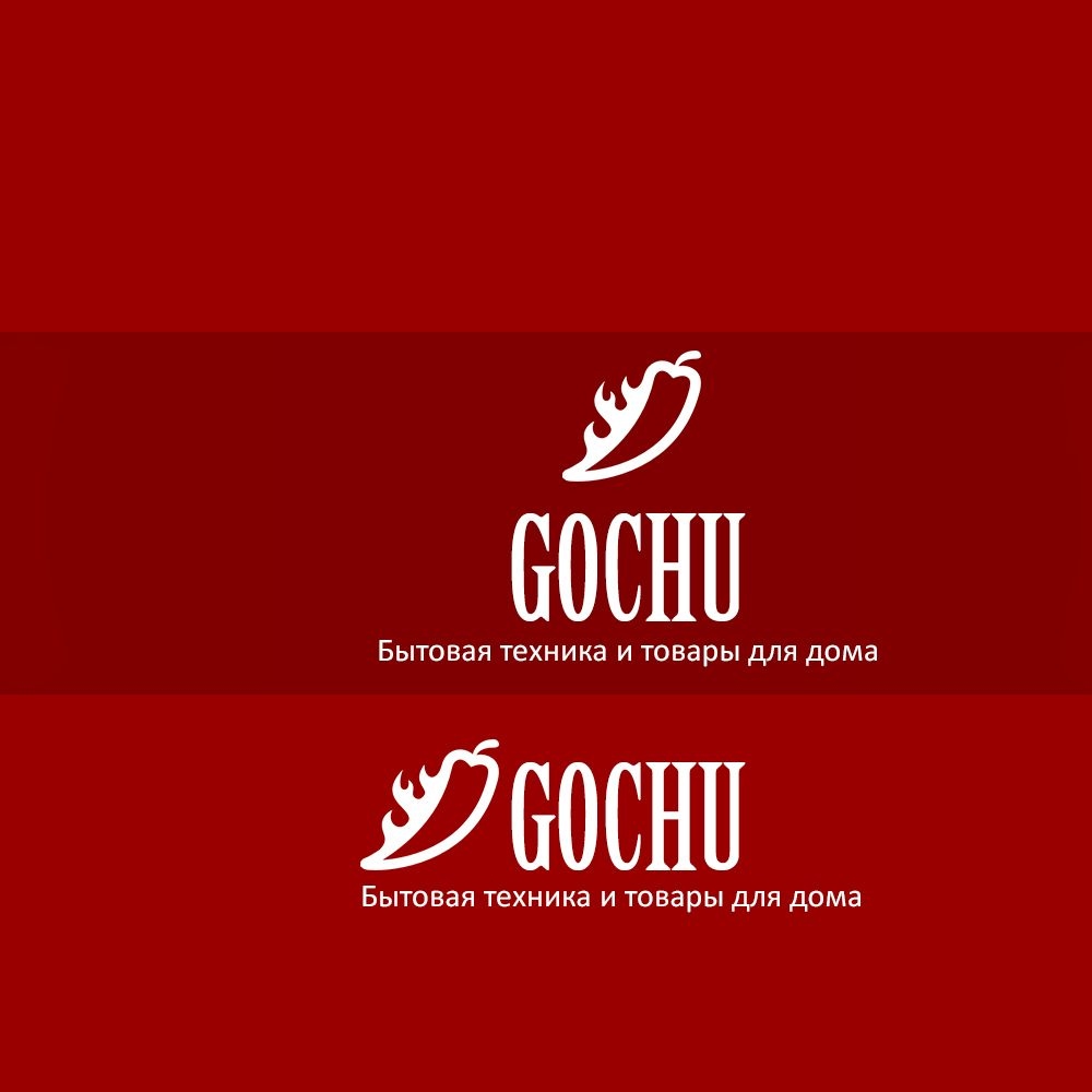 Логотип для торговой марки - дизайнер optimuzzy