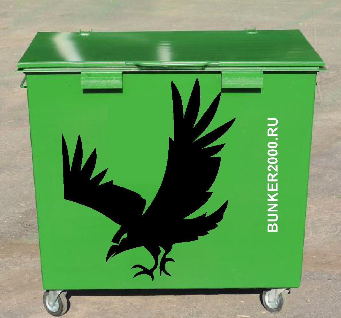 Шаблон раскраски мусорных контейнеров и бункеров - дизайнер Krasivayav