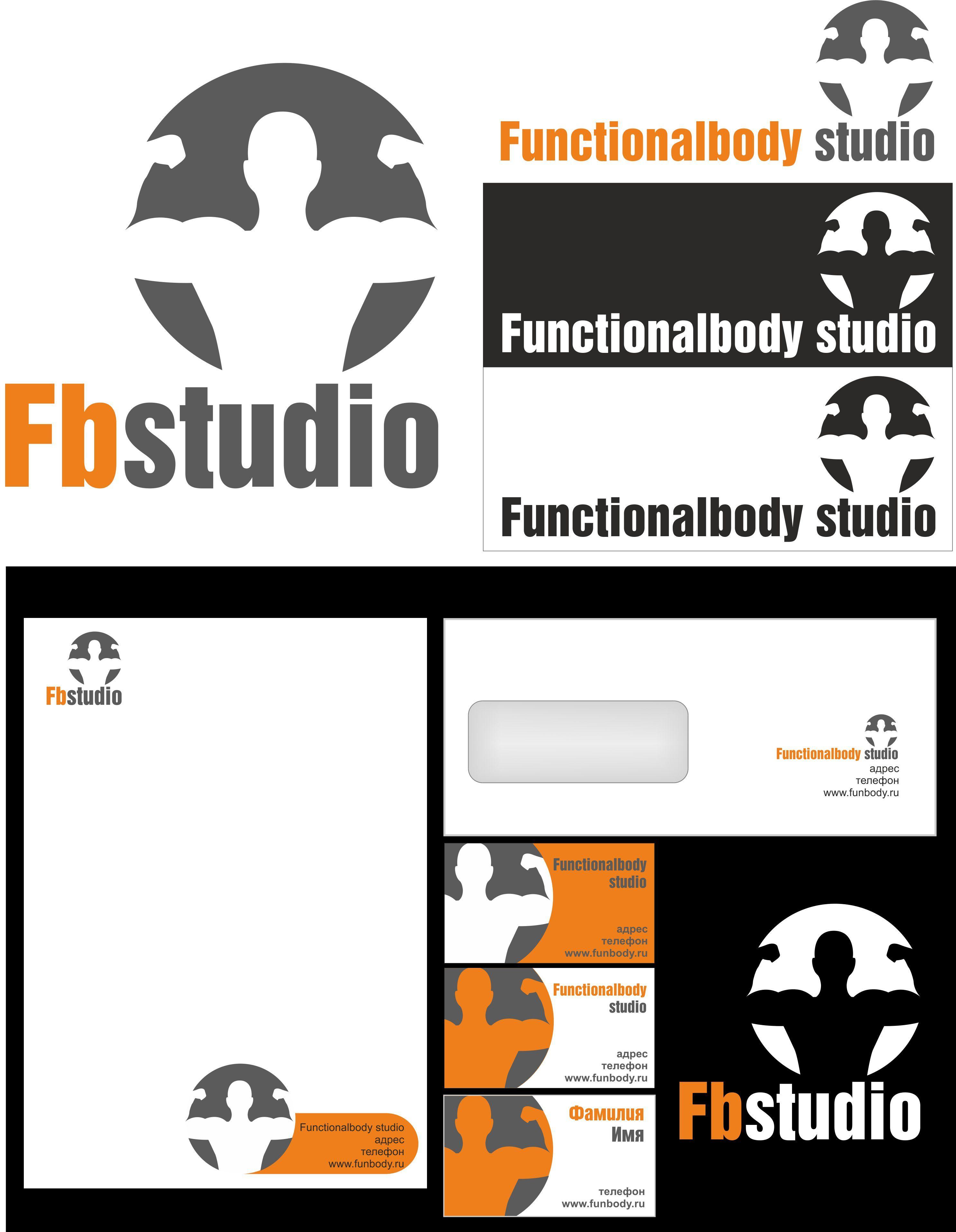 Лого и фирменный стиль для спортивной студии  - дизайнер Tisharik