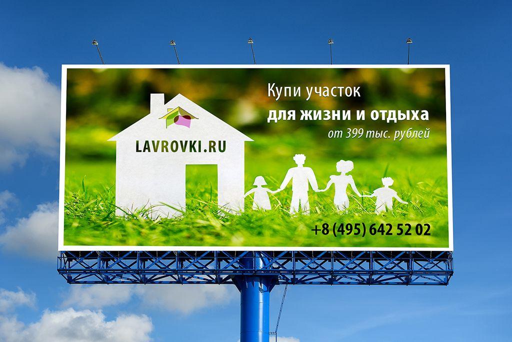 Рекламный баннер 3х6 - дизайнер EugeneDest