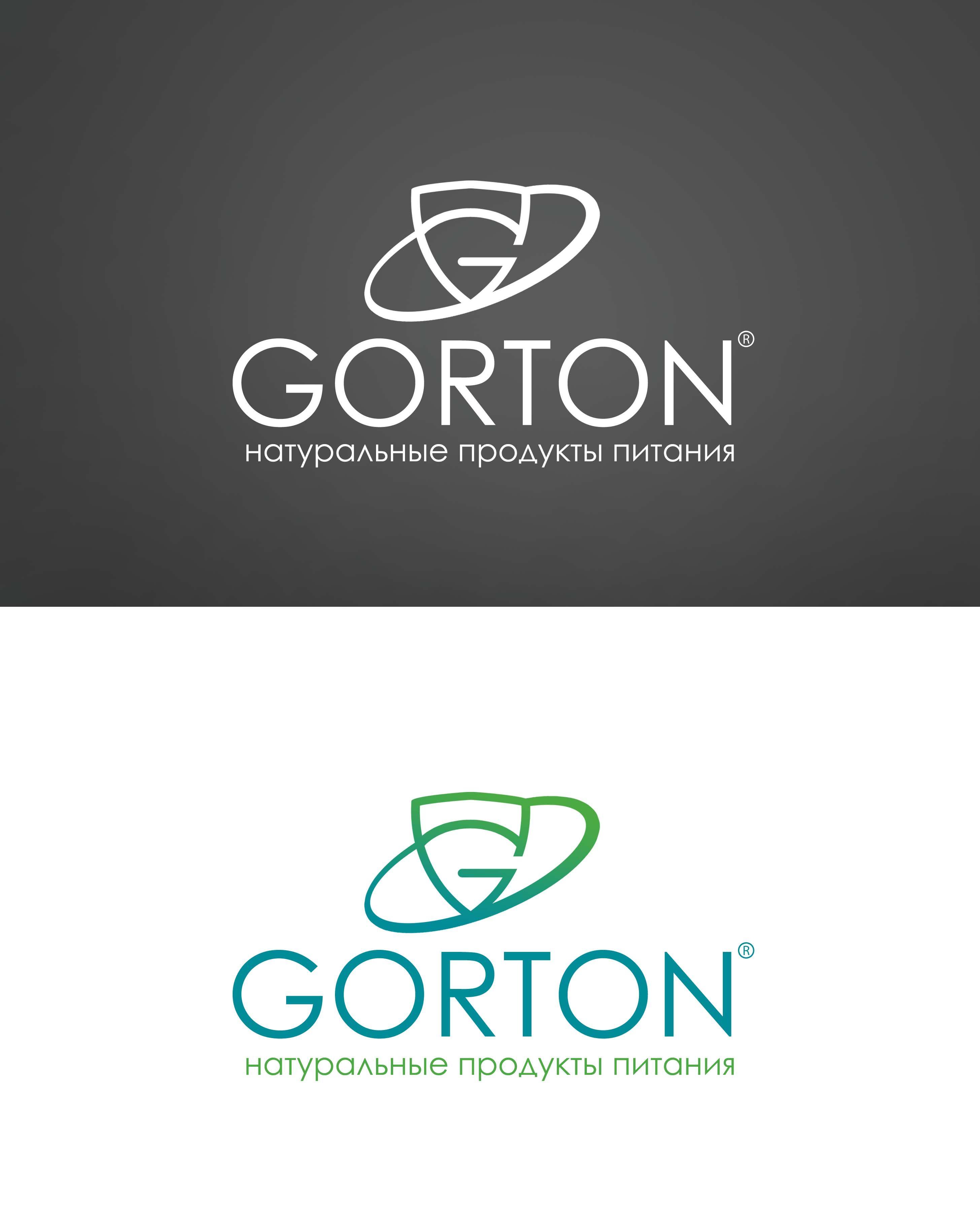 Гортон - дизайнер weste32