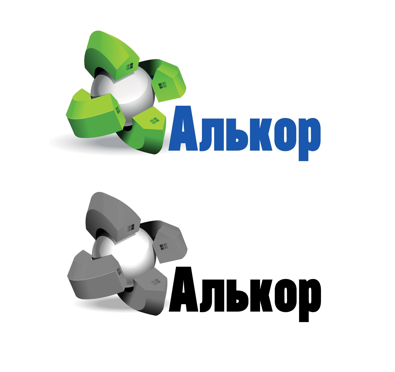 Логотип и фир.стиль для строительной организации - дизайнер MITYA_SHAROV