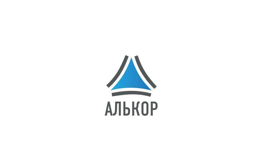 Логотип и фир.стиль для строительной организации - дизайнер Ulyankin