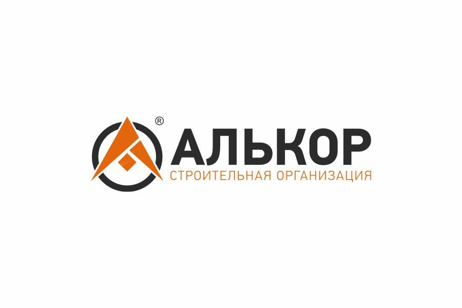 Логотип и фир.стиль для строительной организации - дизайнер ironbrands