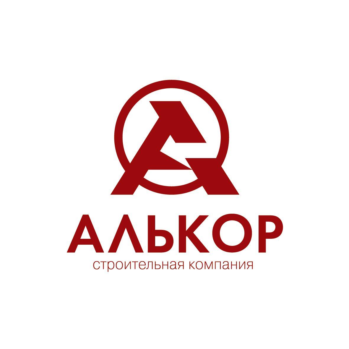 Логотип и фир.стиль для строительной организации - дизайнер kit-design