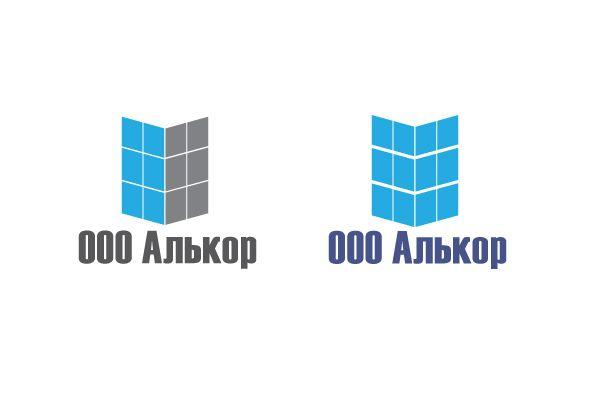 Логотип и фир.стиль для строительной организации - дизайнер SvetlanaBykowa