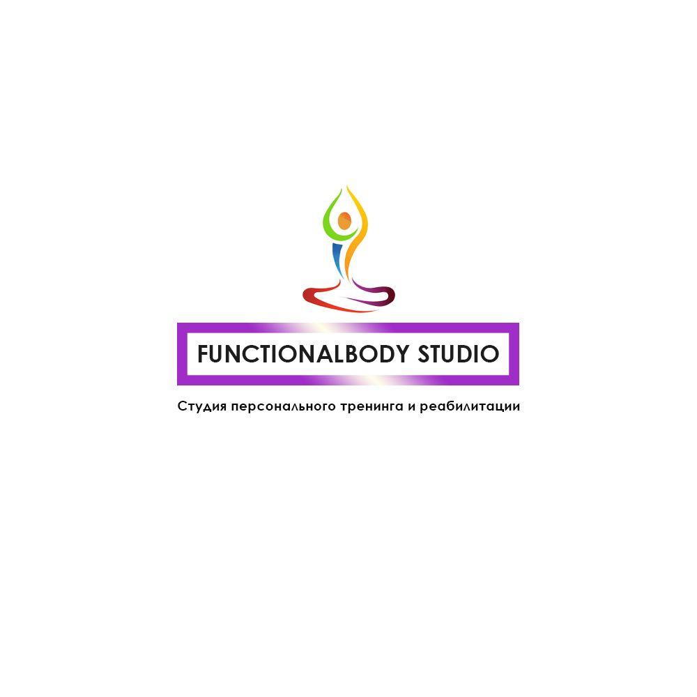 Лого и фирменный стиль для спортивной студии  - дизайнер endenole
