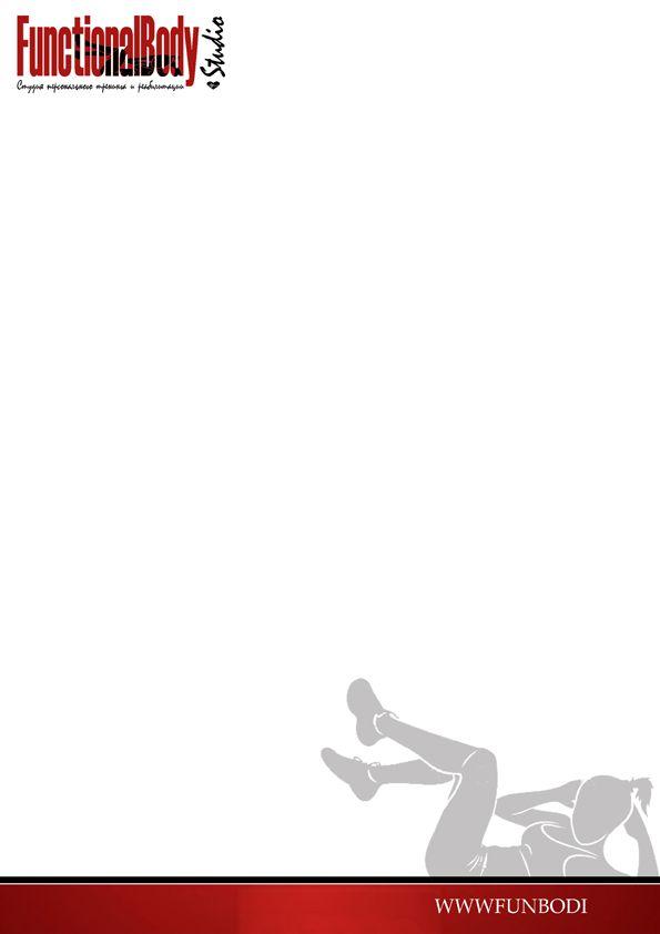 Лого и фирменный стиль для спортивной студии  - дизайнер pavalei