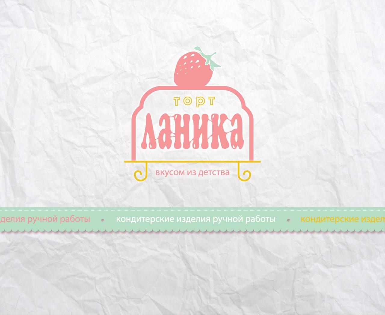 Лого ИМ тортов,пирожных и печенья ручной работы - дизайнер Evzenka