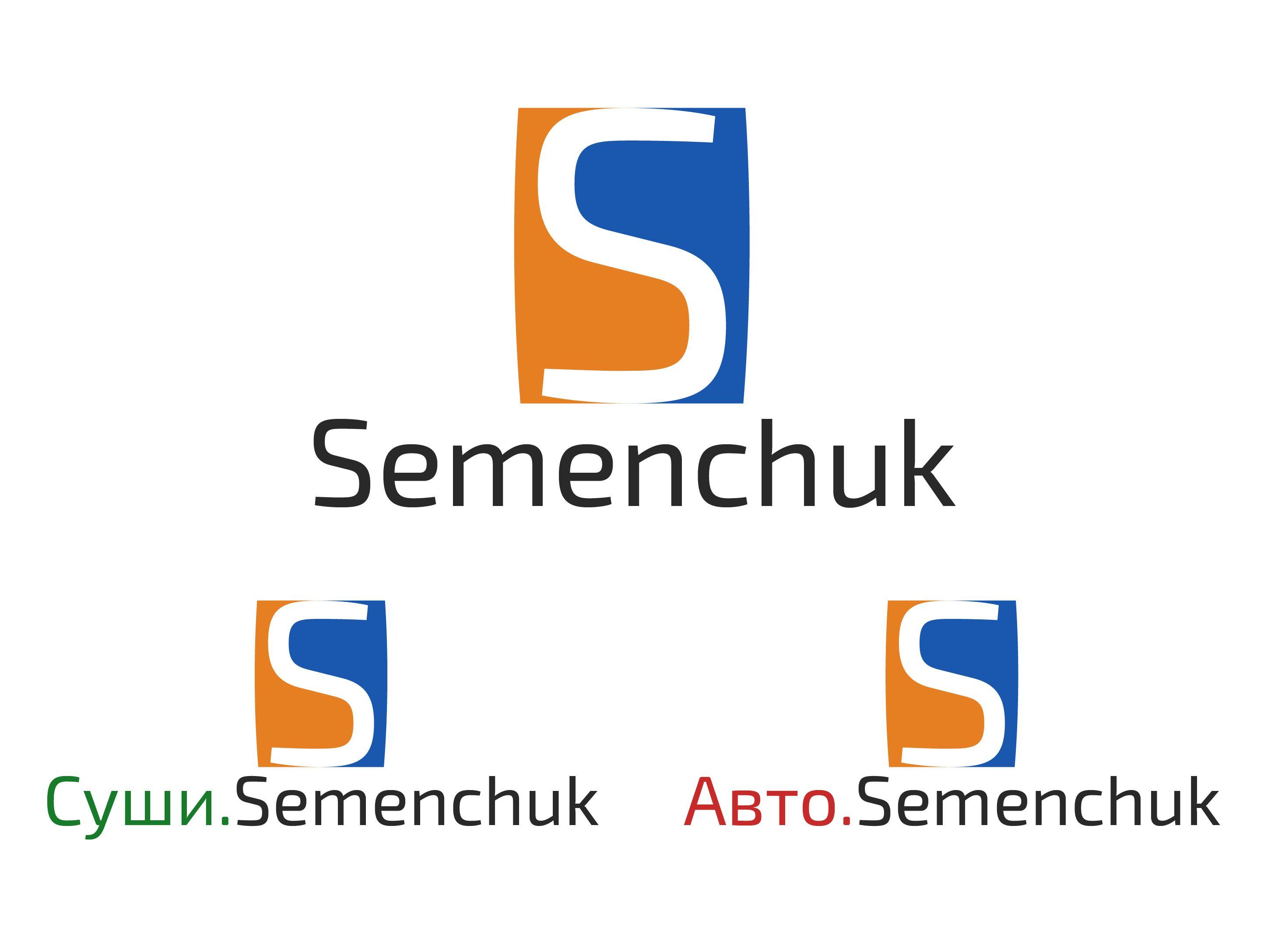 Логотип группы компаний SEMENCHUK - дизайнер mmkg