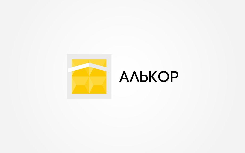 Логотип и фир.стиль для строительной организации - дизайнер SoGood