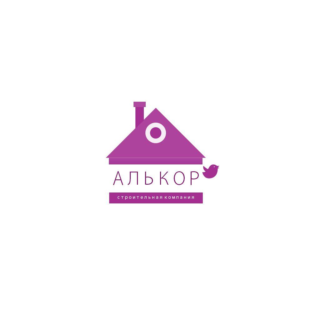 Логотип и фир.стиль для строительной организации - дизайнер endenole