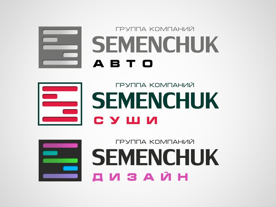 Логотип группы компаний SEMENCHUK - дизайнер Une_fille