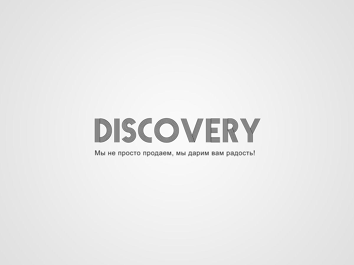 Логотип и фирм стиль для турагентства Discovery - дизайнер Luetz