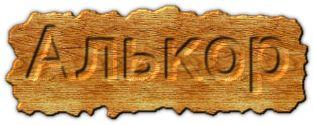 Логотип и фир.стиль для строительной организации - дизайнер mutovina98
