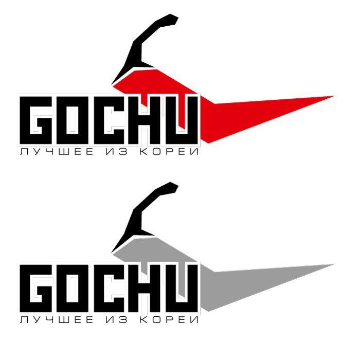 Логотип для торговой марки - дизайнер Stepancheg