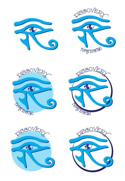 Логотип и фирм стиль для турагентства Discovery - дизайнер Gektor8