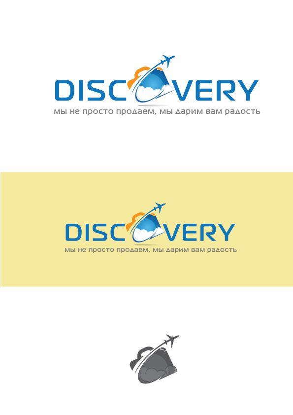 Логотип и фирм стиль для турагентства Discovery - дизайнер peps-65