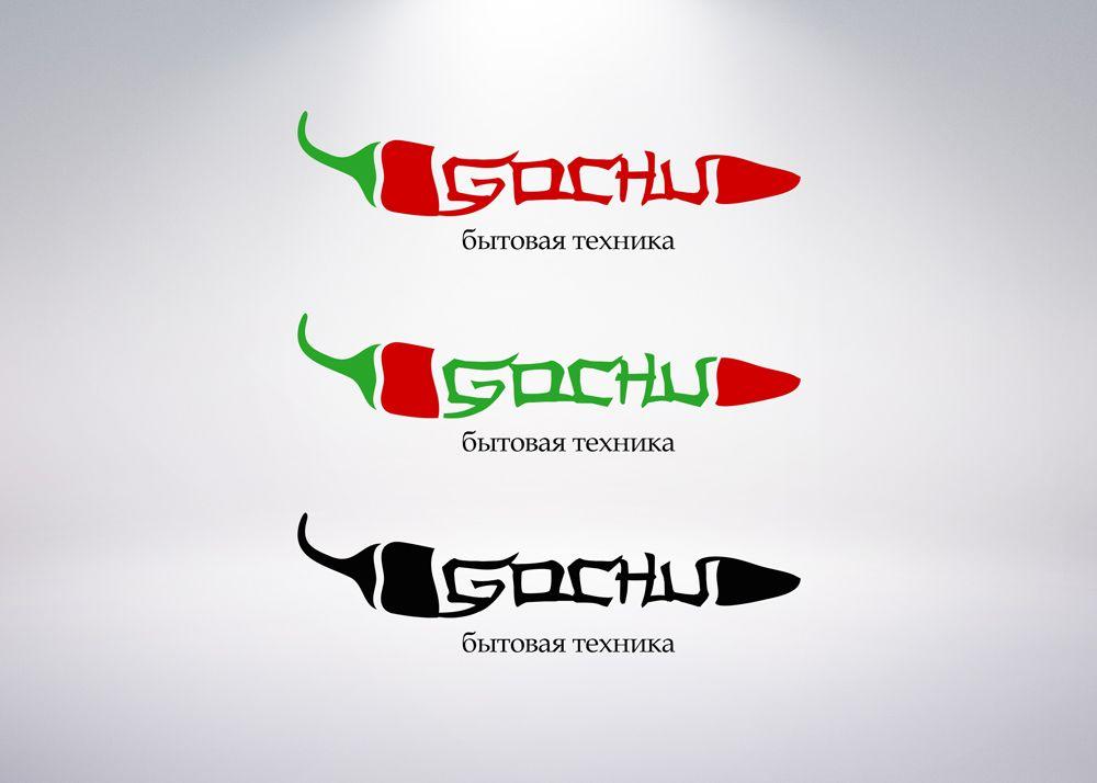 Логотип для торговой марки - дизайнер Upright