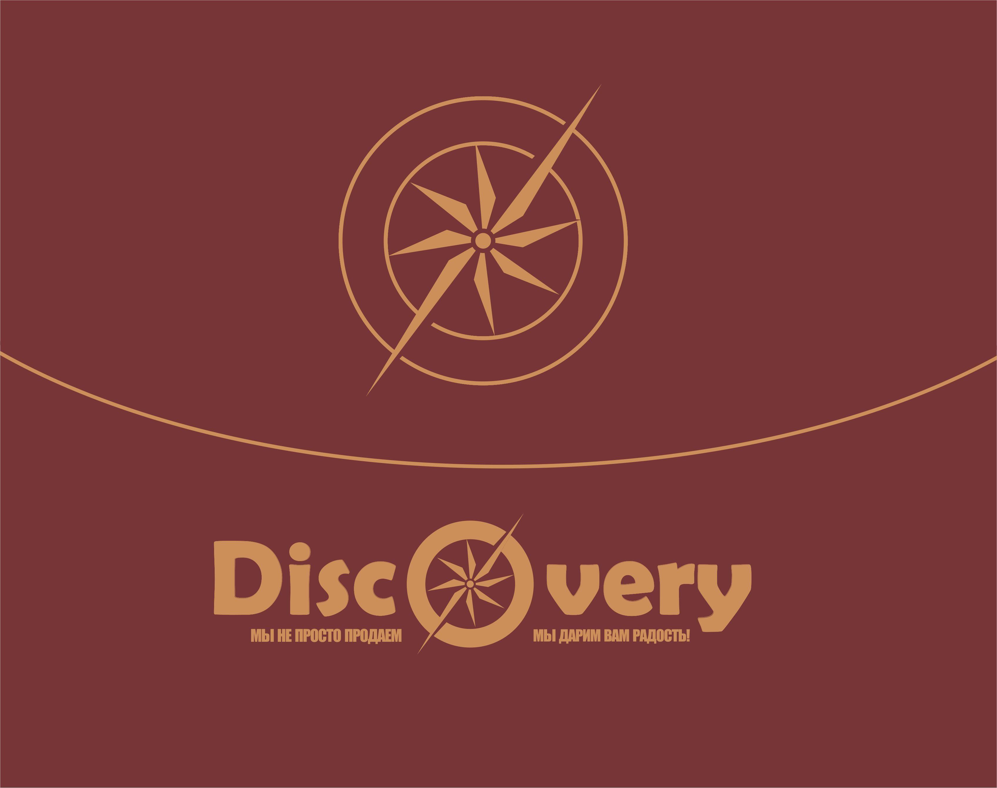 Логотип и фирм стиль для турагентства Discovery - дизайнер timur2force