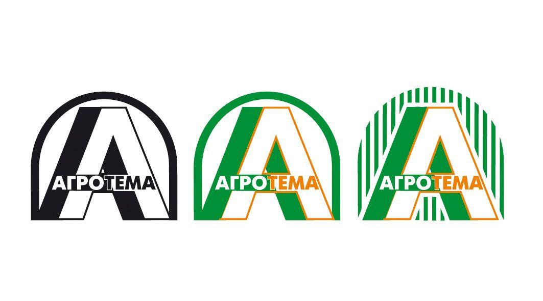 Редизайн логотипа для компании