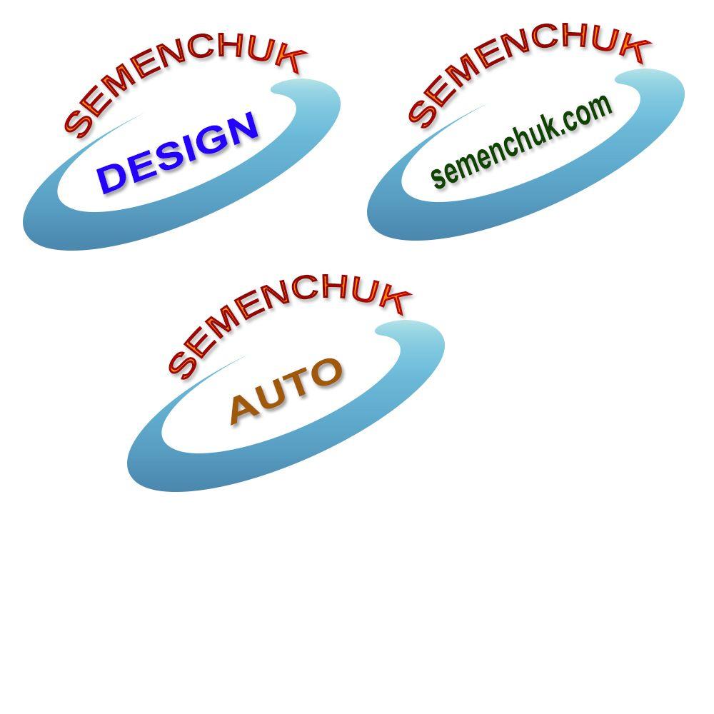Логотип группы компаний SEMENCHUK - дизайнер TIMA