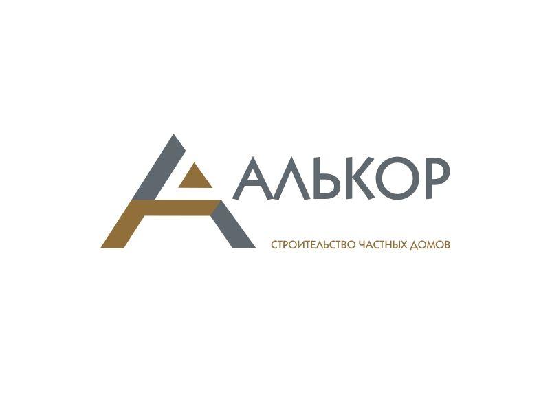Логотип и фир.стиль для строительной организации - дизайнер pashashama