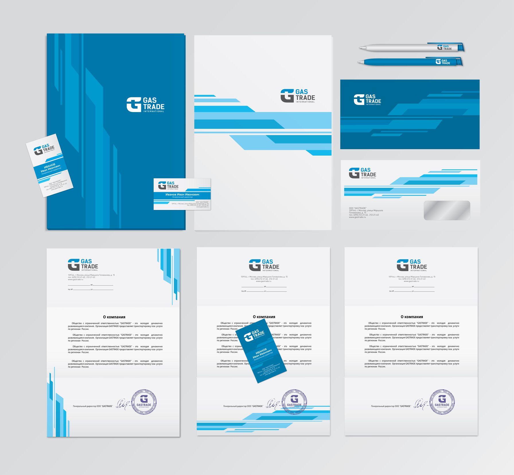 Компания торгующая природным газом - дизайнер shamaevserg