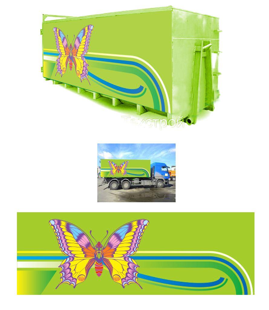Шаблон раскраски мусорных контейнеров и бункеров - дизайнер zhutol