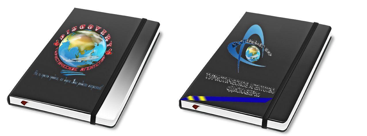 Логотип и фирм стиль для турагентства Discovery - дизайнер AnNat