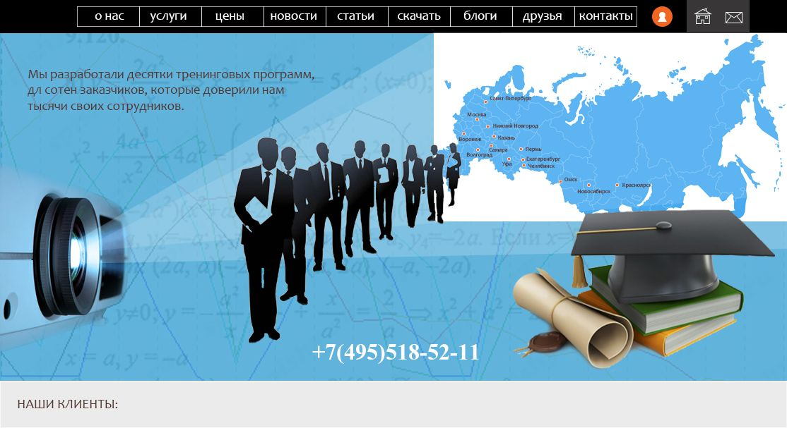 Иллюстрация для шапки сайта - дизайнер art-studia