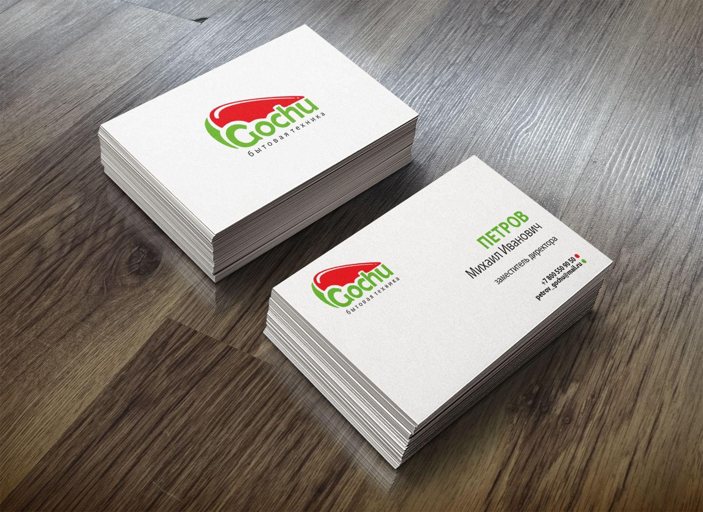 Логотип для торговой марки - дизайнер Ollka1