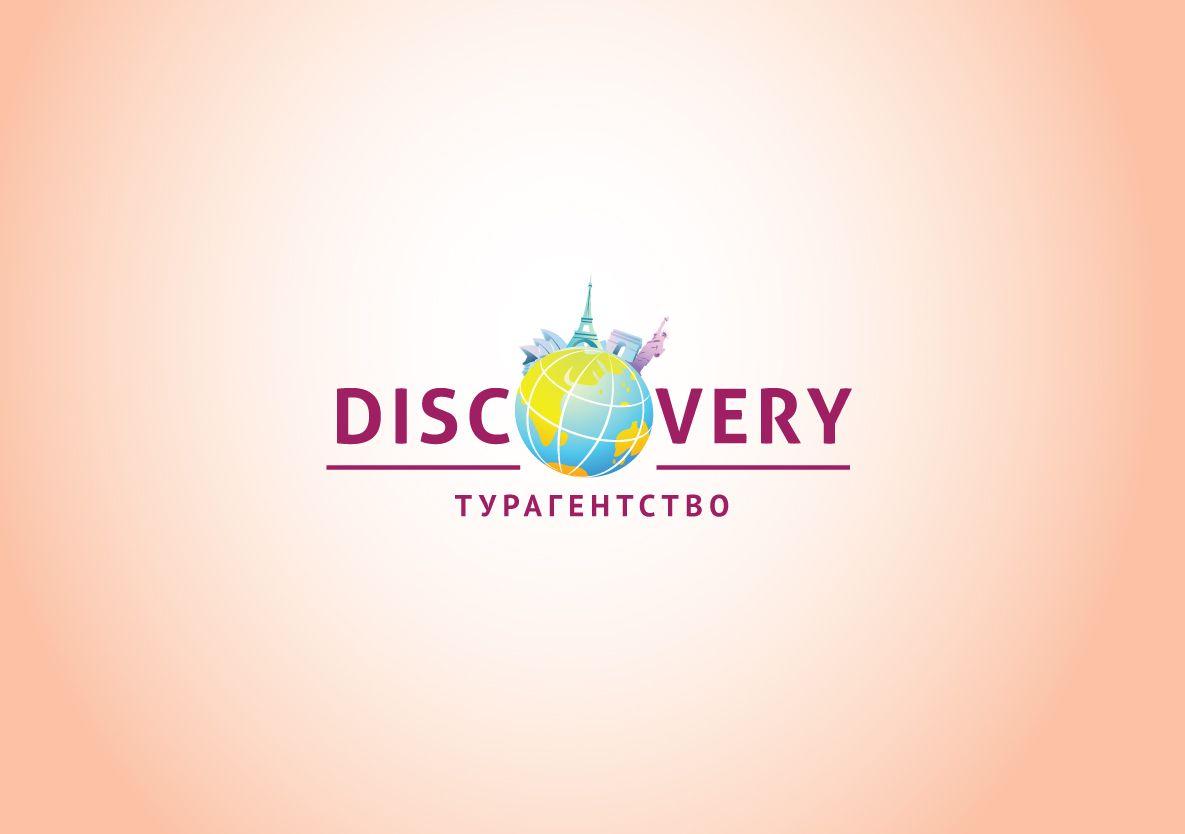 Логотип и фирм стиль для турагентства Discovery - дизайнер shamaevserg
