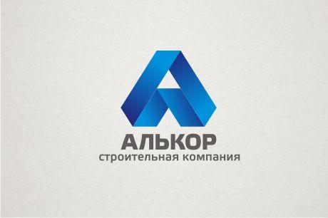 Логотип и фир.стиль для строительной организации - дизайнер F-maker